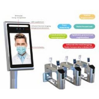 Smart Thermal Scanner and Face Mask Fever Detection Camera H1689R- Gate Excluded