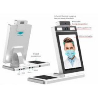 Smart Thermal Scanner and Face Mask Fever Detection Camera H2000R